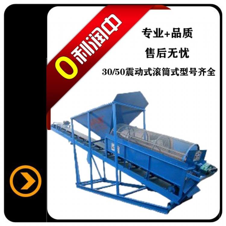 大型筛沙机筛沙机械生产厂家