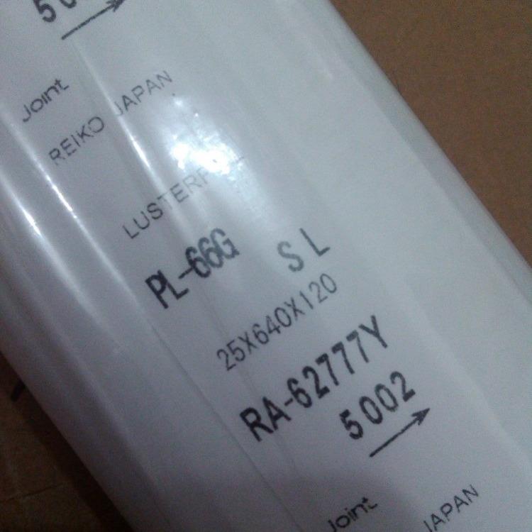 供应丽光PX-14镜面银烫金纸