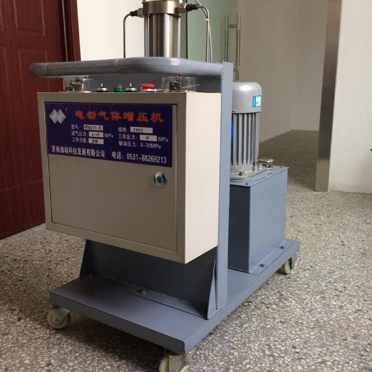 绿动科技充氮车   电动氩气增压机 气体增压泵