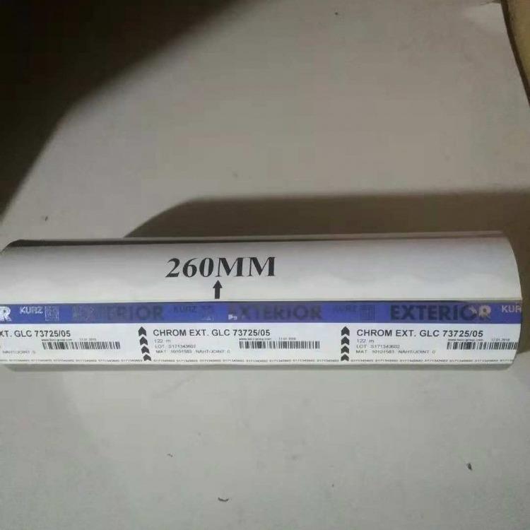 供应库尔兹73351烫金纸