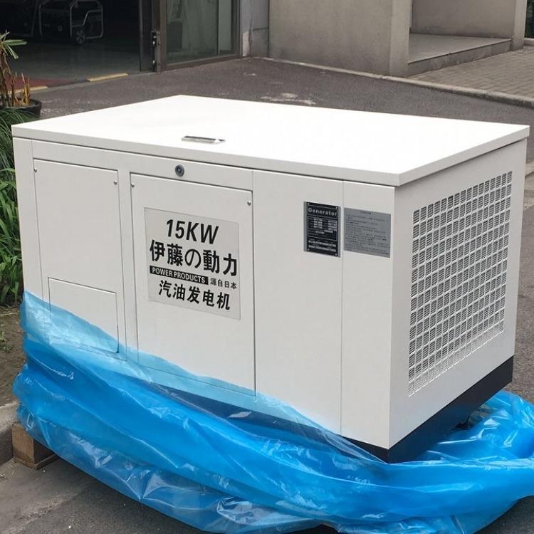 宣传车用15kw汽油发电机