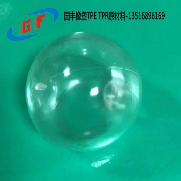 广东TPE原料价格|广东TPE原料厂家