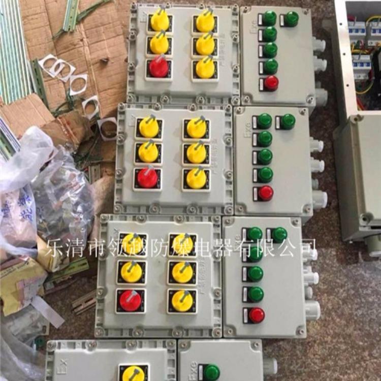 BXMD-7K防爆配电箱