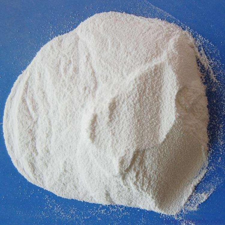 拓海维生素H 生物素 D-生物素生产厂家价格