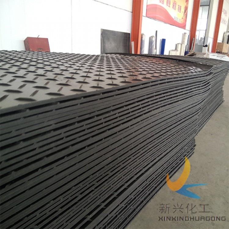 HDPE山东德州山东新兴 环保节能型轻型铺路垫板