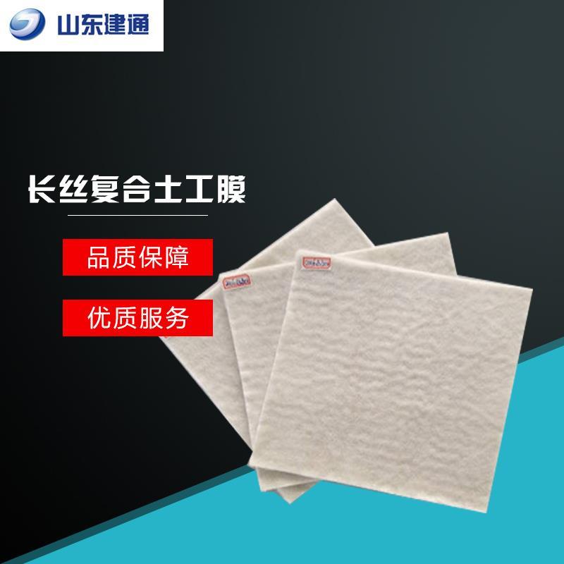 建通供应 短丝复合土工膜 长期出售复合土工膜 聚酯复合膜 复合土工膜