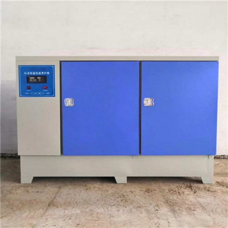拓达恒温恒湿养护箱价格,恒温恒湿养护箱多少钱,恒温恒湿养护箱厂家,恒温恒湿养护箱好不好?