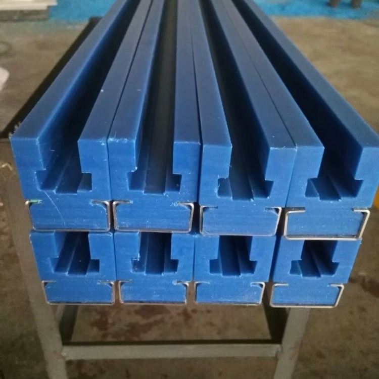 CKG型聚乙烯链条导向件加工直销单排链条滑动导轨