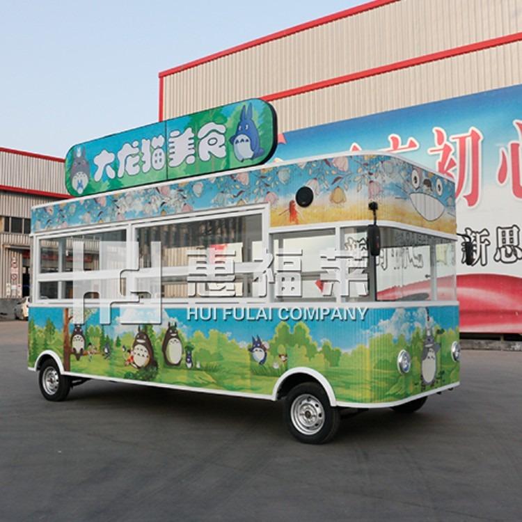 移动汉堡车,鸡蛋汉堡小吃车,雪糕车,惠福莱餐饮车