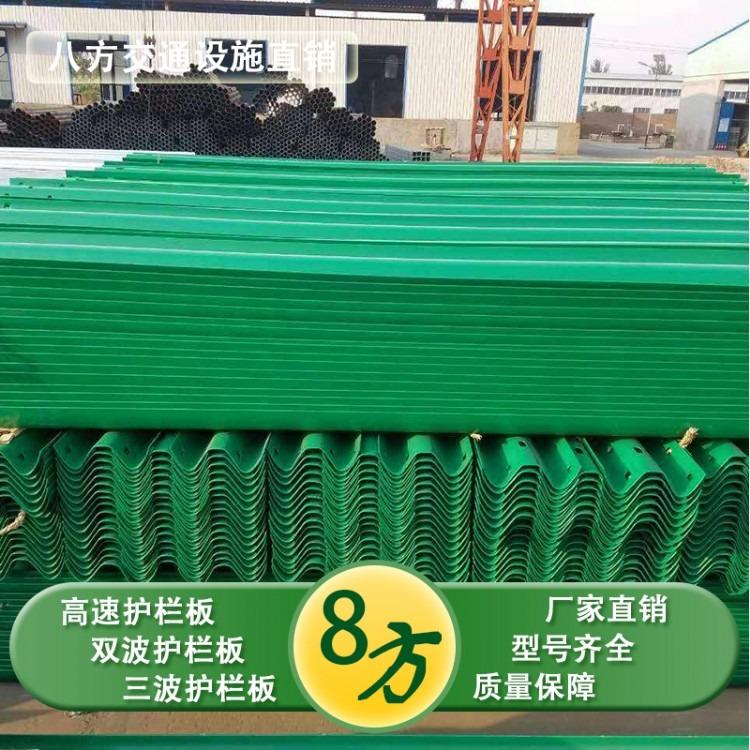 安全防护栏    山东安全防护栏    山东安全防护栏价格   安全防护栏批发定制