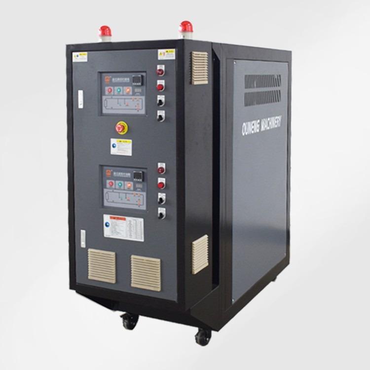 南京高光模温机 急冷急热模温机加工 江苏蒸汽模温机