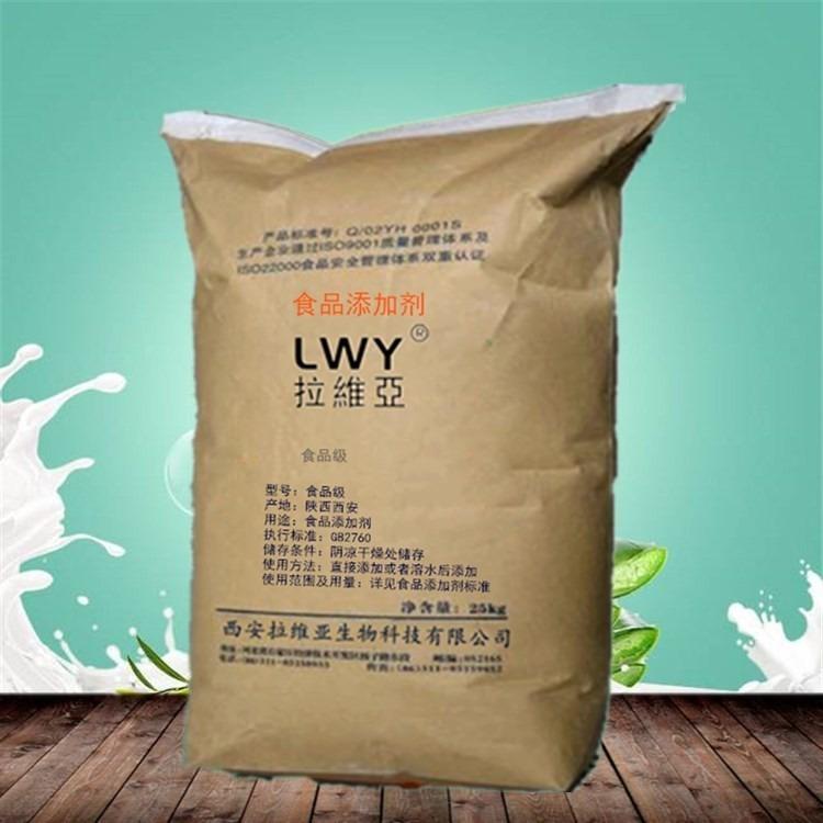 陕西西安羧甲淀粉钠生产厂家报价
