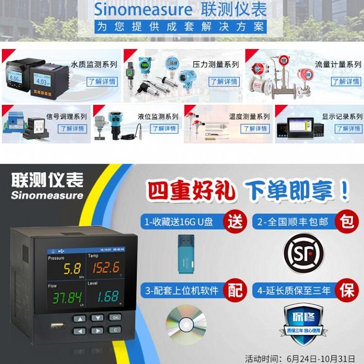 圆图指针记录仪 4-20信号记录仪 流量有纸记录仪