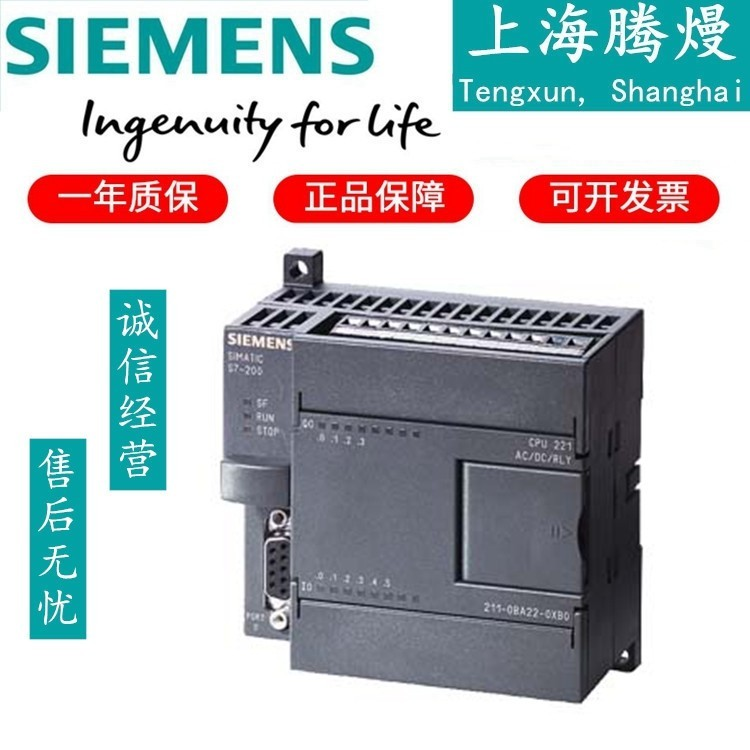 S7-200CN西门子6ES7 214-1BD23-0XB8批发价PLC模块