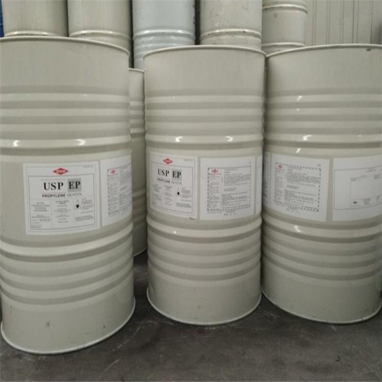 冰醋酸生产企业冰醋酸生产商厂家报价