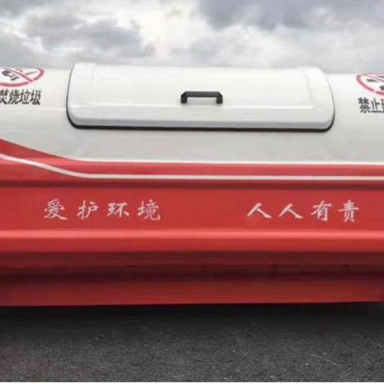 久宸12方分类式压缩垃圾车 分拣垃圾运输车 垃圾分类清运车