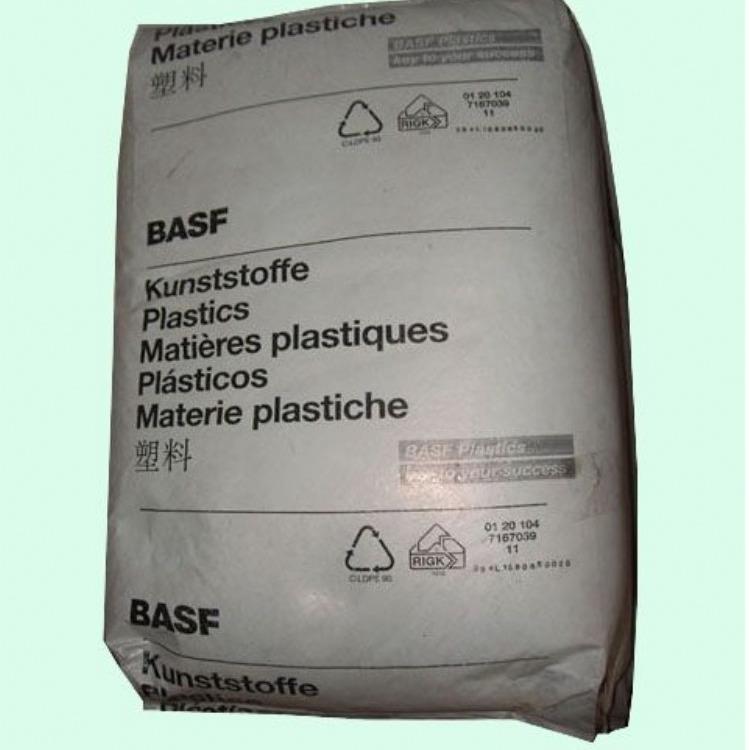 PA66 德国巴斯夫 A3EG6阻燃级 30%玻璃纤维