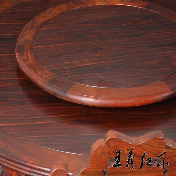 王义红木大红酸枝餐桌济宁红木餐桌工艺美术大师作品手工雕刻