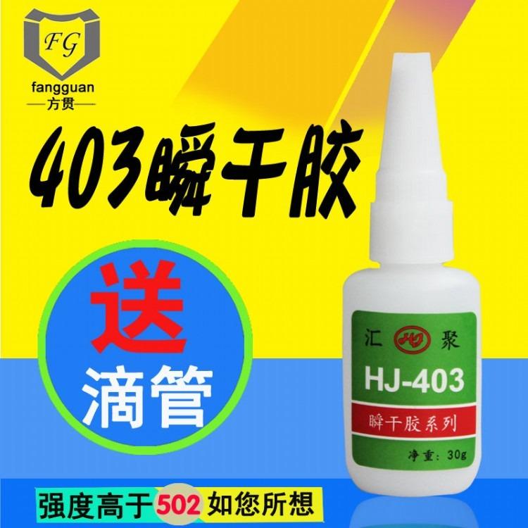聚四氟乙稀PTFE胶水,聚四氟乙稀胶水,
