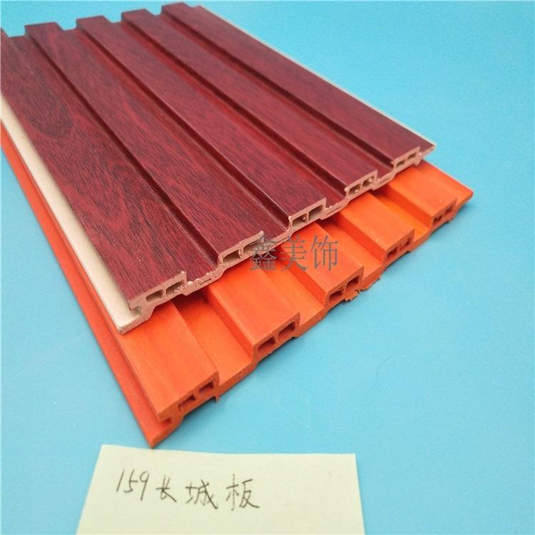 凹凸生态木装饰材料  生态木长城板  生态木浮雕板  木塑包覆墙板  生态木外墙板  临沂厂家价格便宜
