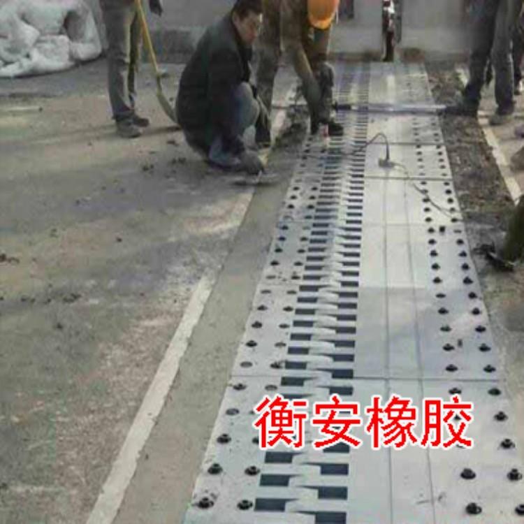 襄樊C40桥粱伸缩缝多少钱
