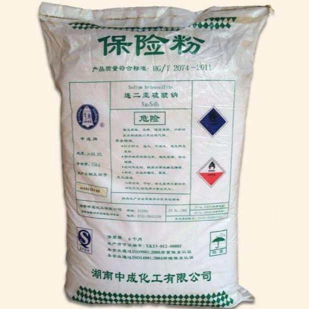 河北连二亚硫酸钠 保险粉生产厂家           连二亚硫酸钠 保险粉价格