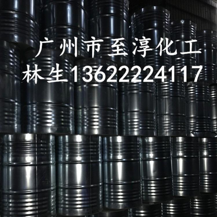 供应乙二醇 全新桶乙二醇230KG桶 中海油壳牌乙二醇优势供应