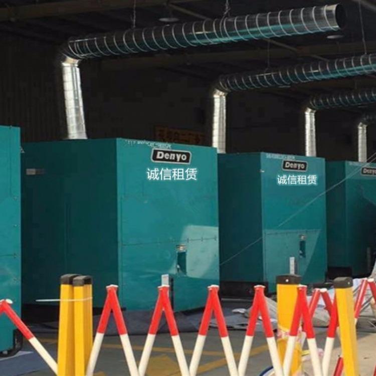 专业二十年苏州发电机出租 发电机租赁设备新服务优价格低