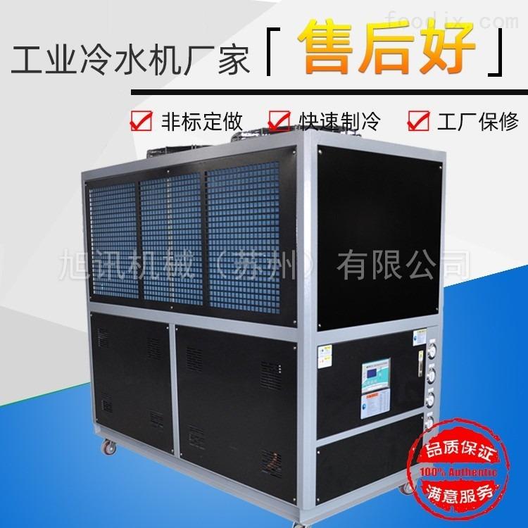 中山PE直壁管材生产线冷水机, 中山PE直壁管生产线冷水机