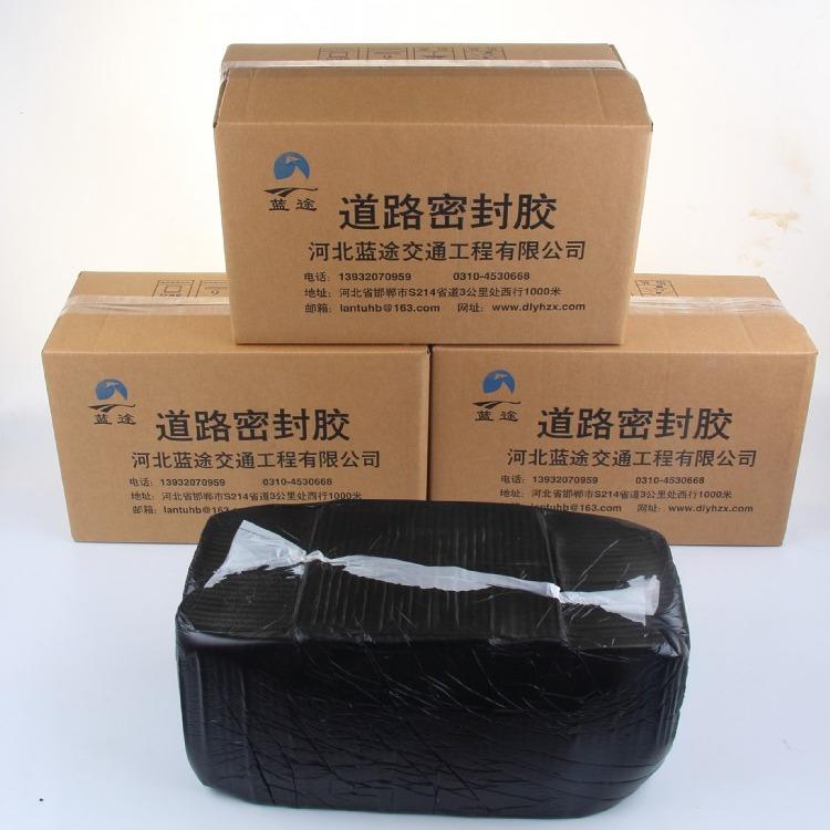 灌缝胶厂家-裂缝灌封胶直销 优质灌缝胶