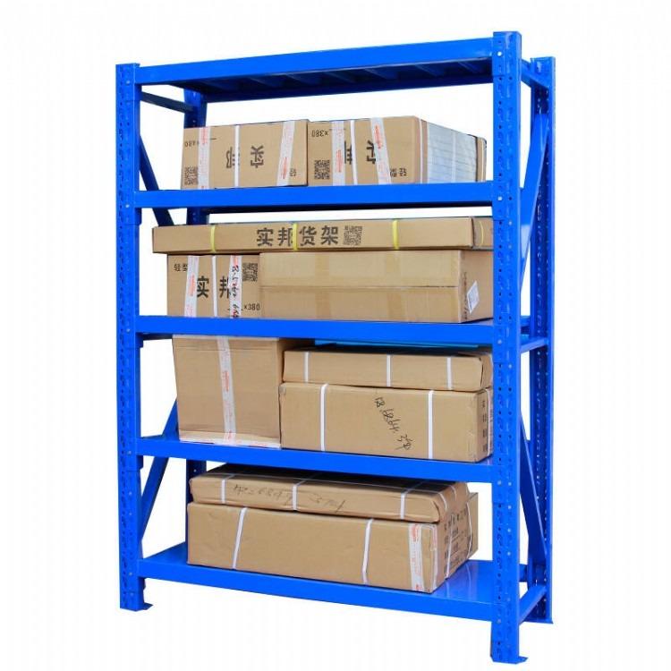 重型货架工业仓储型货架仓库重量型货架工具物料仓库货架厂家直销