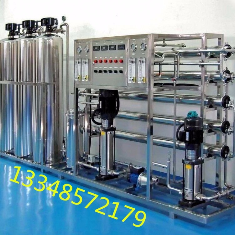 工业井水过滤器