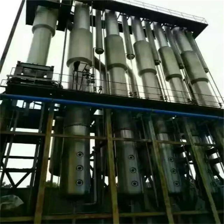 供应二手浓缩蒸发器二手降膜蒸发器二手MVR蒸发器