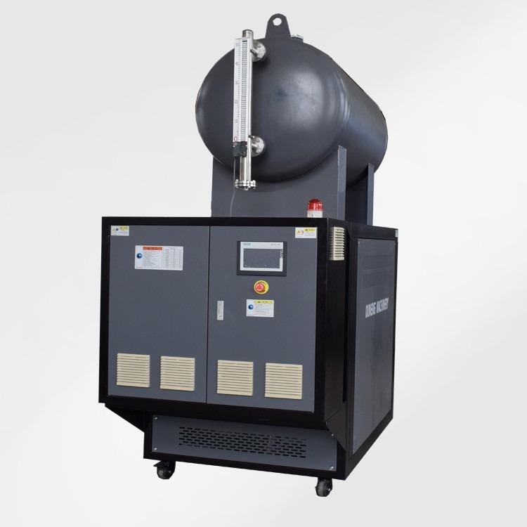 smc模具专用油温机 smc模具专用油温机价格 smc模具专用油温机厂家