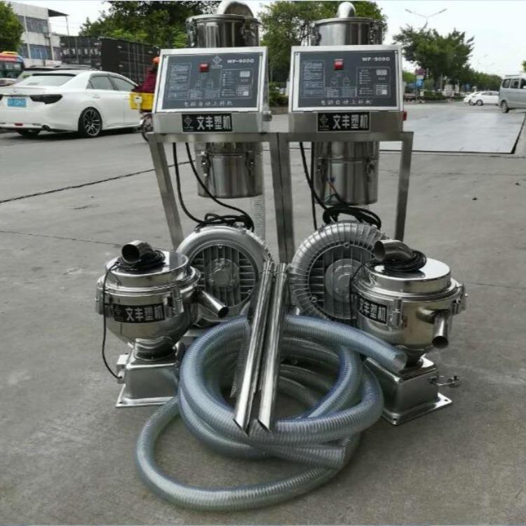 900G大功率自动吸料机供佛山 广州 珠海 东莞 顺德 江门 高明塑料吸料机 真空上料机