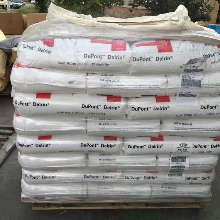 回收塑料颗粒_高价回收塑料颗粒_上门回收塑料颗粒_回收各种塑料颗粒