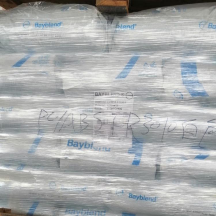 白色PC/ABS Bayblend FR3010 013203