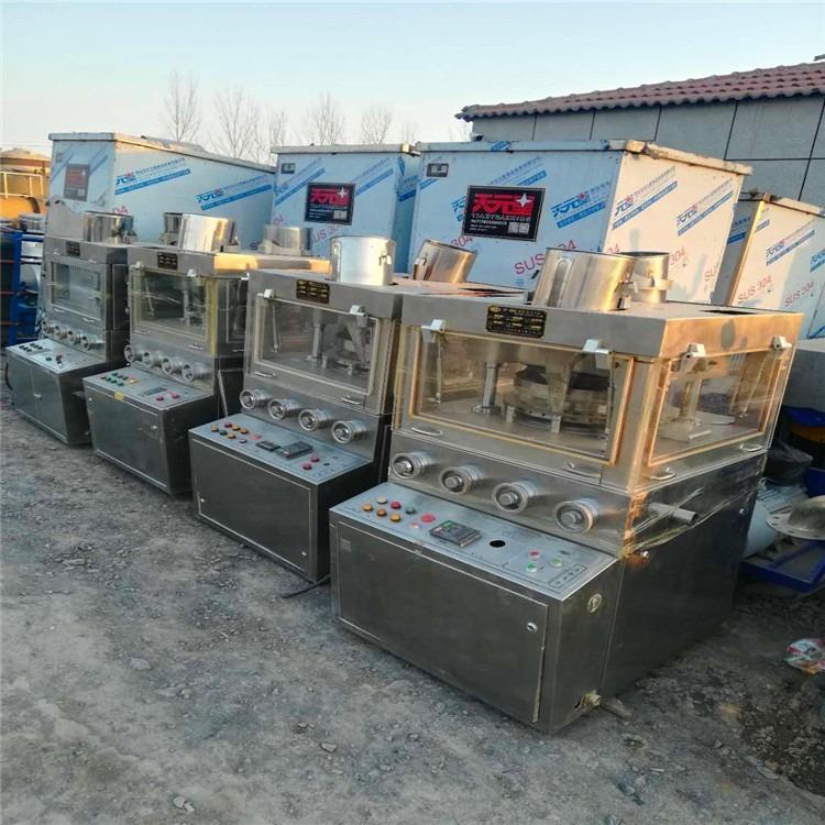 二手试验电动压片机、二手小型自动压片机 旋转式压片机出售