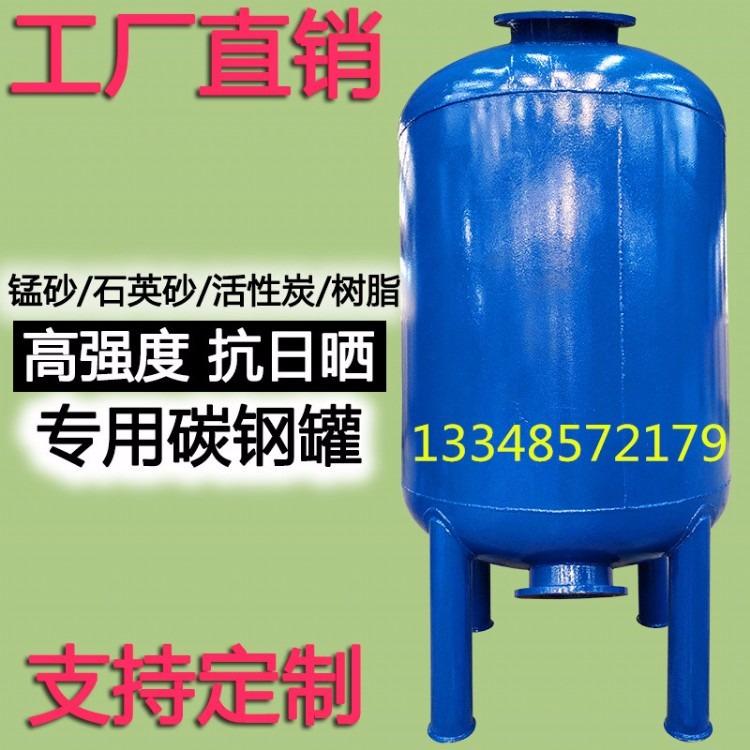 农村饮用水设备