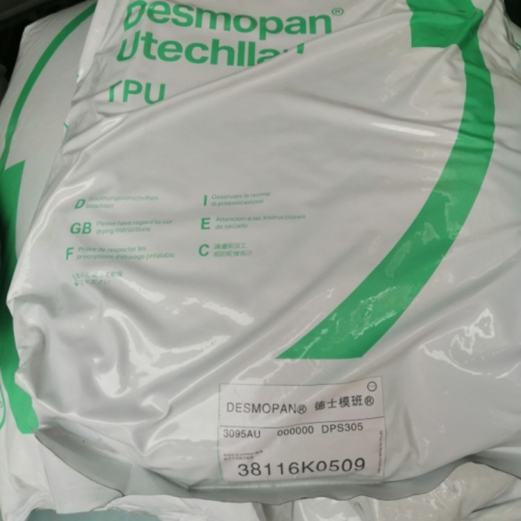 德士模班Desmopan 3095AU