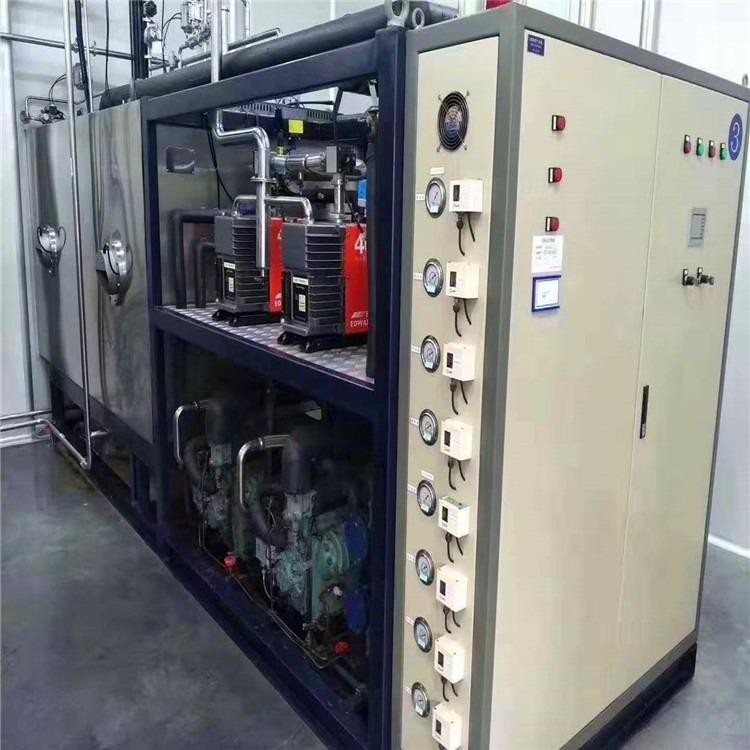 二手真空冻干机 冷冻干燥机 真空冷冻冻干机转让