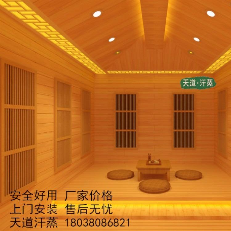 移动光波房 家用光波浴房 移动汗蒸房 家用小型汗蒸房  艺路发