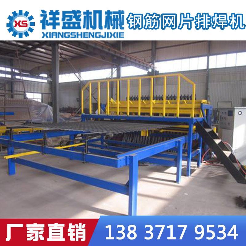 网片排焊机排焊机钢筋网片可定做网片排焊机