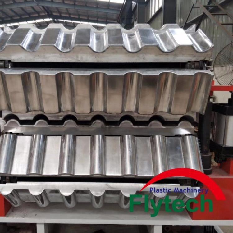 贵州铜仁合成树脂瓦机械厂家 880/1050合成树脂瓦设备
