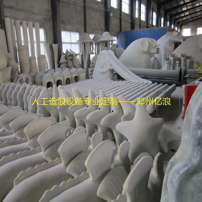 贵州造浪池设备生产厂家