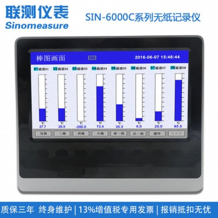 冷库温度检测仪厂家 检测模具温度检测仪 国产记录仪打点