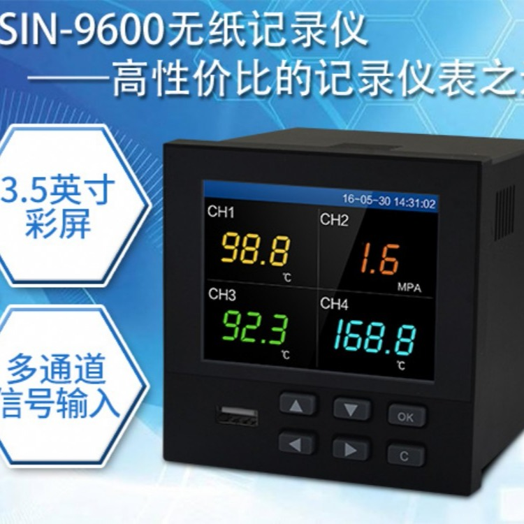 粮食电子温度检测仪 电炉烘炉温度检测仪 冷藏运输温度检测仪