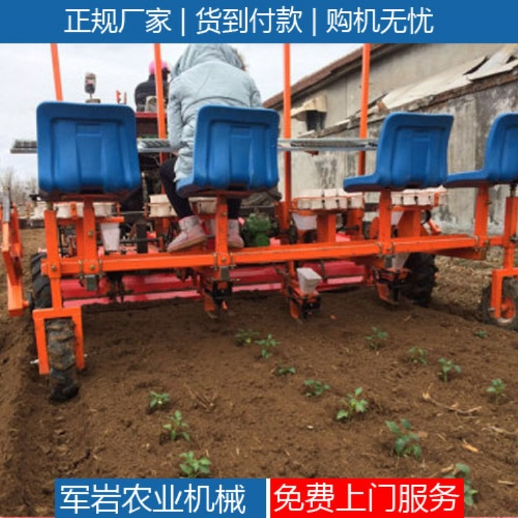甘蓝移栽机|辣椒种植机|药材栽植机|树苗栽苗机