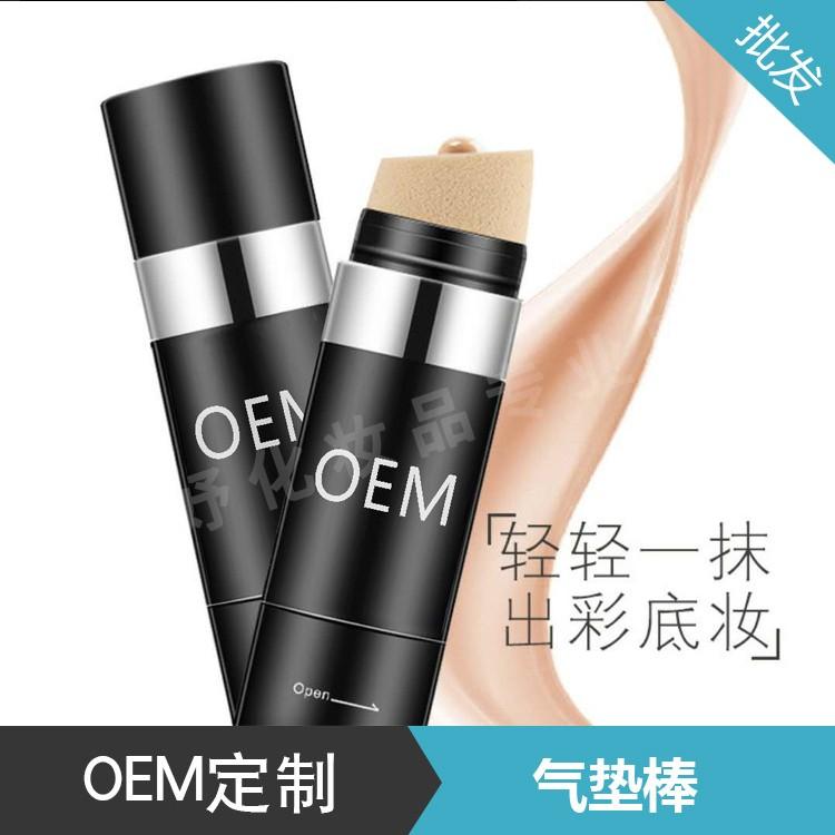 高端化妆品OEM生产加工厂家皇冠美妆面膜3天见效祛粉刺青春痘祛痘霜