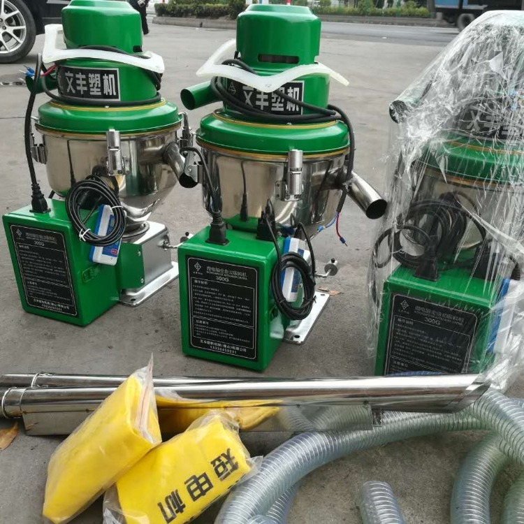 厂家好货直销四川 重庆 成都 河南 江西300G1千瓦全自动吸料机 自动上料机 塑料加料机